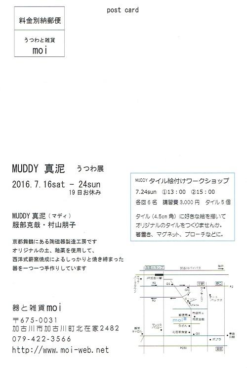 CCI20160707_0001