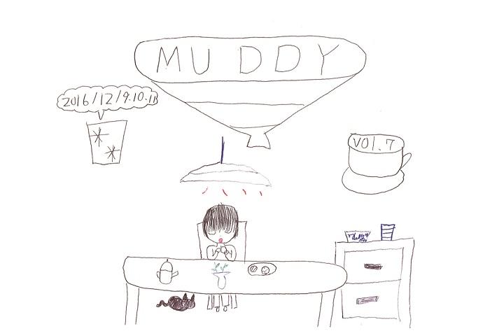 muddyvol-7omotemaho